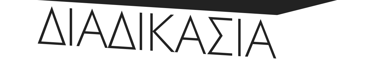 procedure header